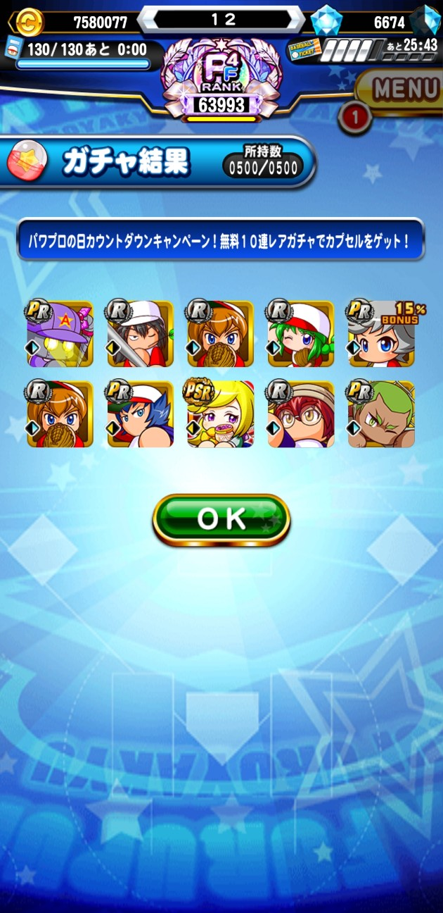 f:id:arimurasaji:20210813183252j:image