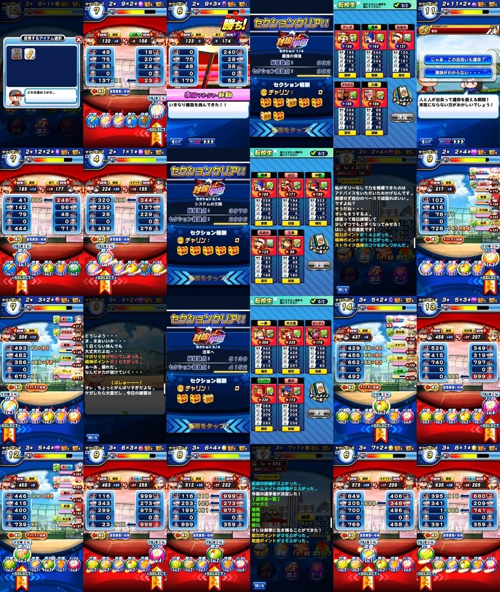 f:id:arimurasaji:20210814101552j:plain