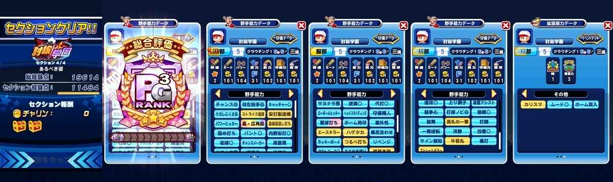 f:id:arimurasaji:20210814101750j:plain