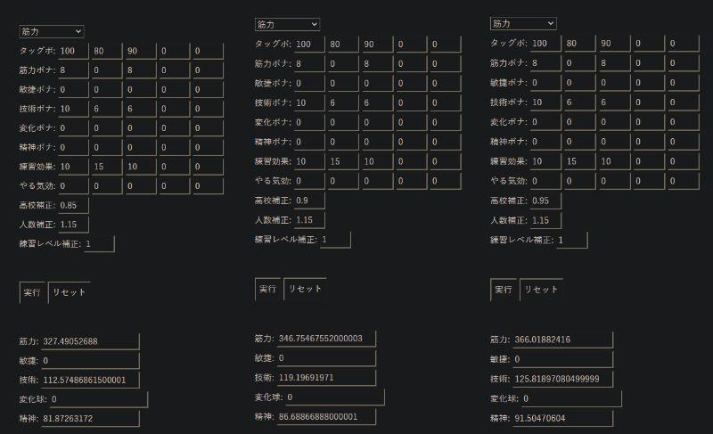 f:id:arimurasaji:20210814123118j:plain