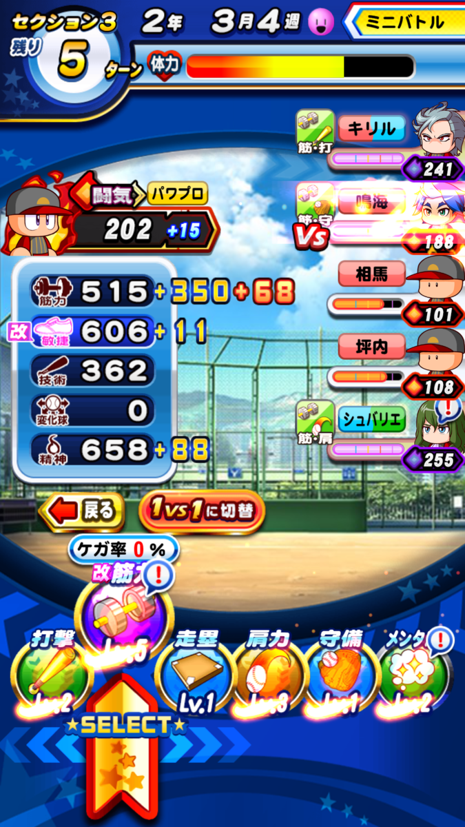f:id:arimurasaji:20210814123304p:plain