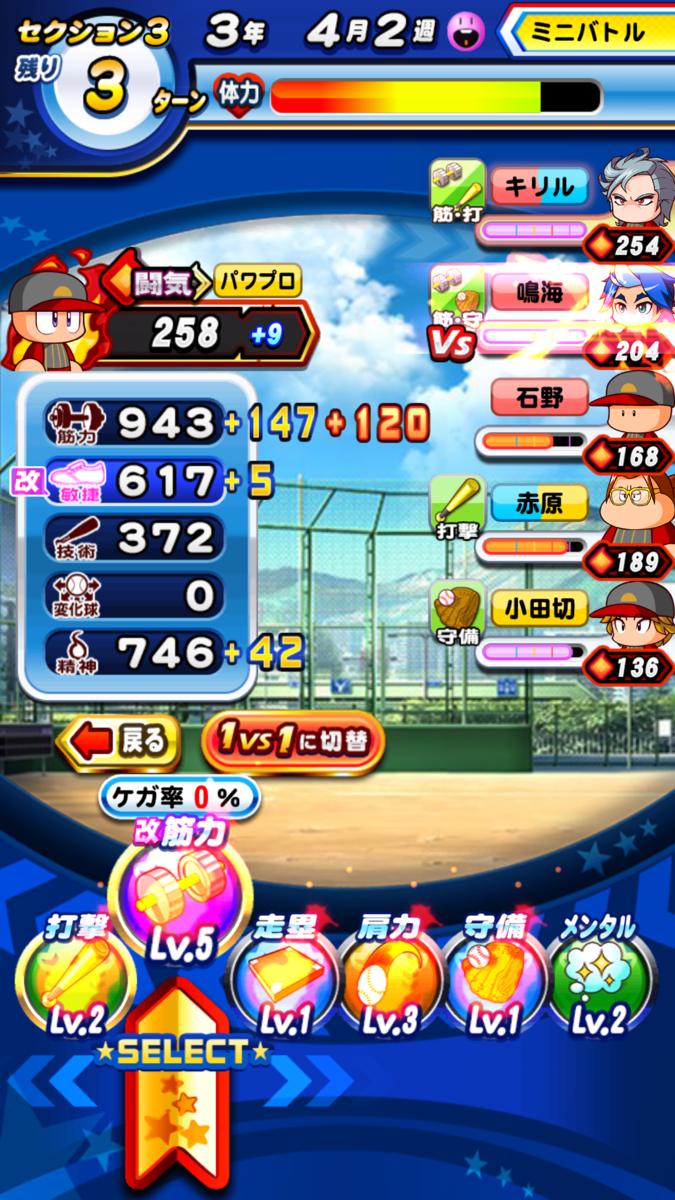 f:id:arimurasaji:20210814123311p:plain