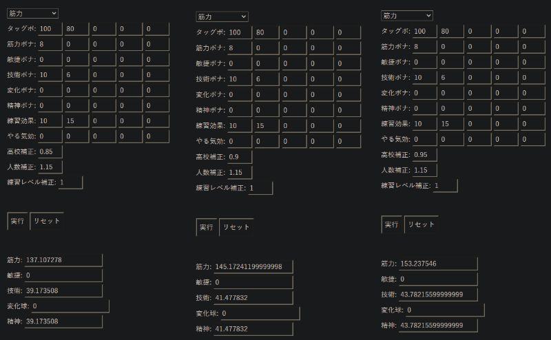 f:id:arimurasaji:20210814123735j:plain
