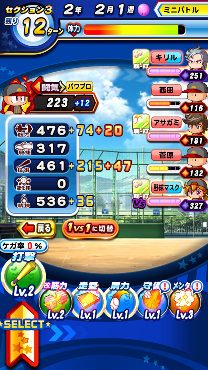 f:id:arimurasaji:20210814161901p:plain