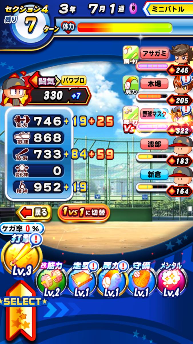 f:id:arimurasaji:20210814162527p:plain