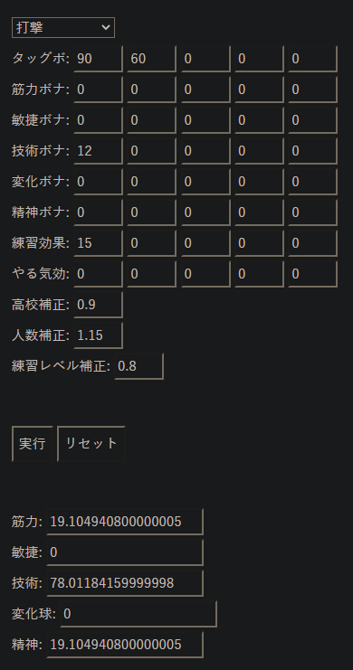 f:id:arimurasaji:20210814163854p:plain