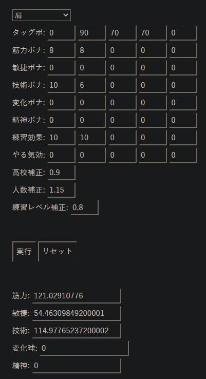 f:id:arimurasaji:20210814171620p:plain