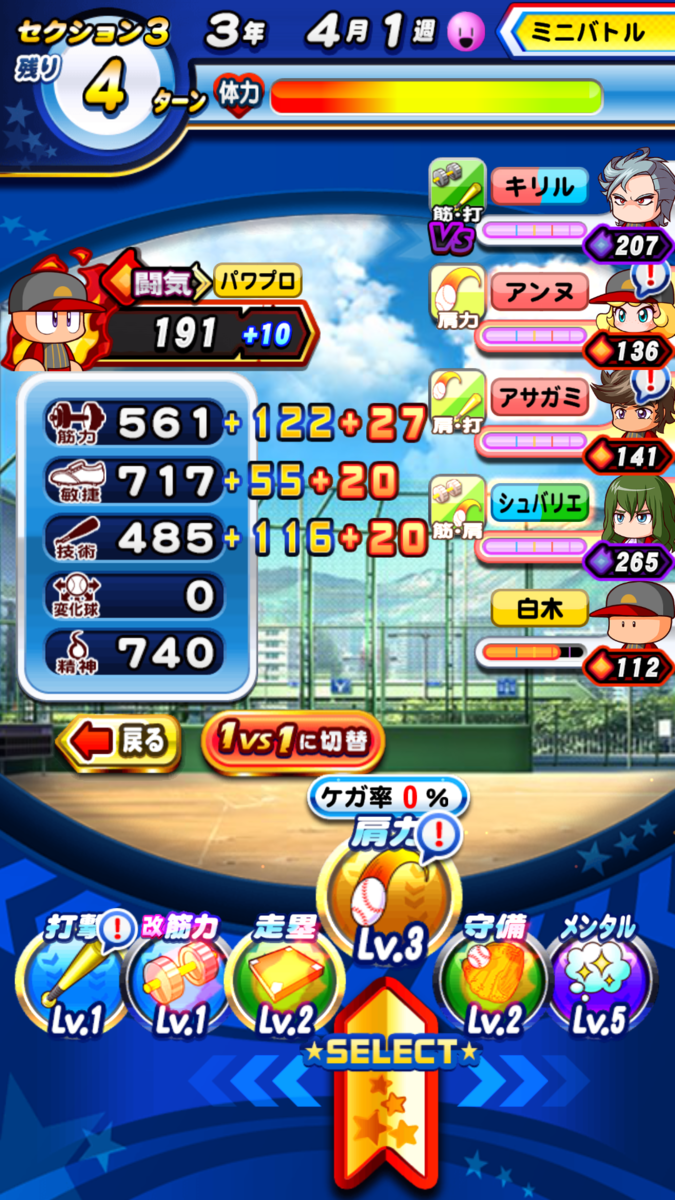 f:id:arimurasaji:20210814171820p:plain