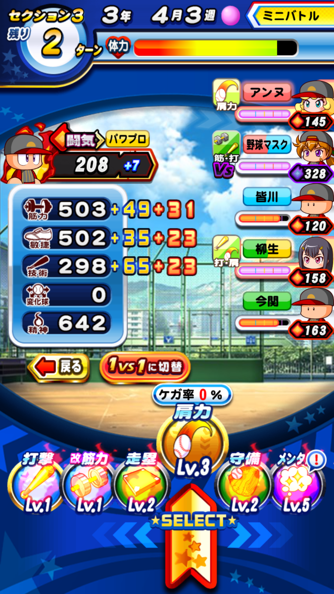 f:id:arimurasaji:20210814172158p:plain