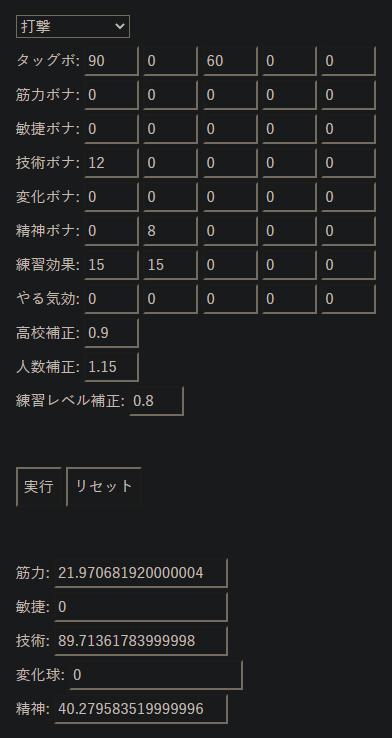 f:id:arimurasaji:20210814173253p:plain