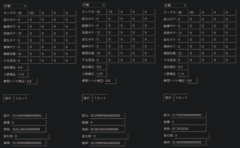 f:id:arimurasaji:20210814191330j:plain