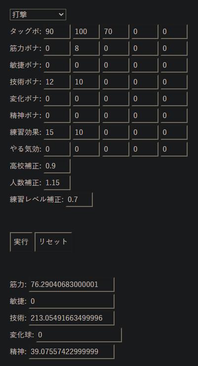 f:id:arimurasaji:20210814192452p:plain
