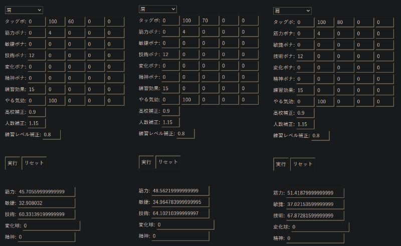 f:id:arimurasaji:20210814193110j:plain