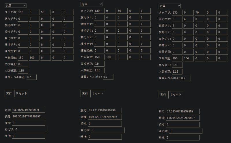 f:id:arimurasaji:20210814194409j:plain