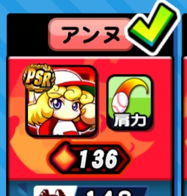 f:id:arimurasaji:20210814205725j:plain