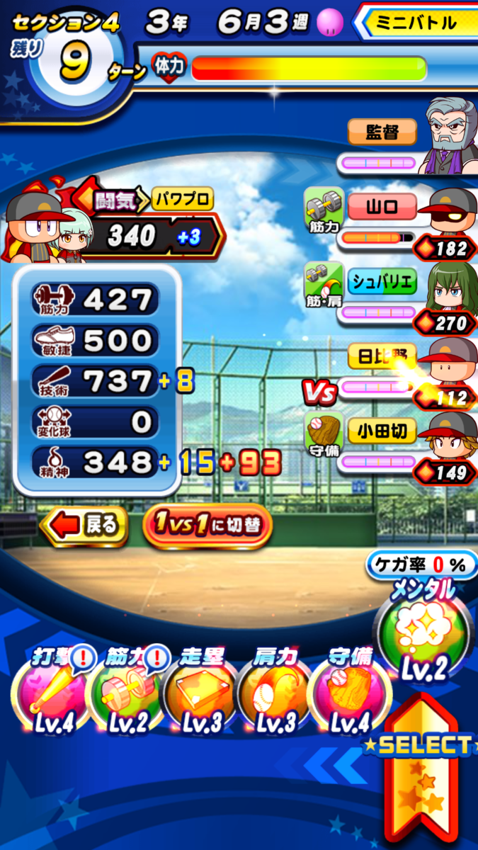 f:id:arimurasaji:20210815093615p:plain