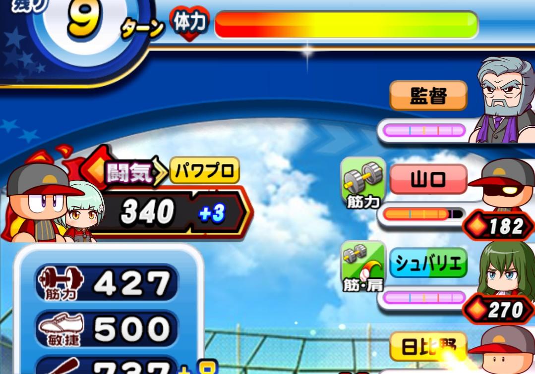 f:id:arimurasaji:20210815093632j:plain