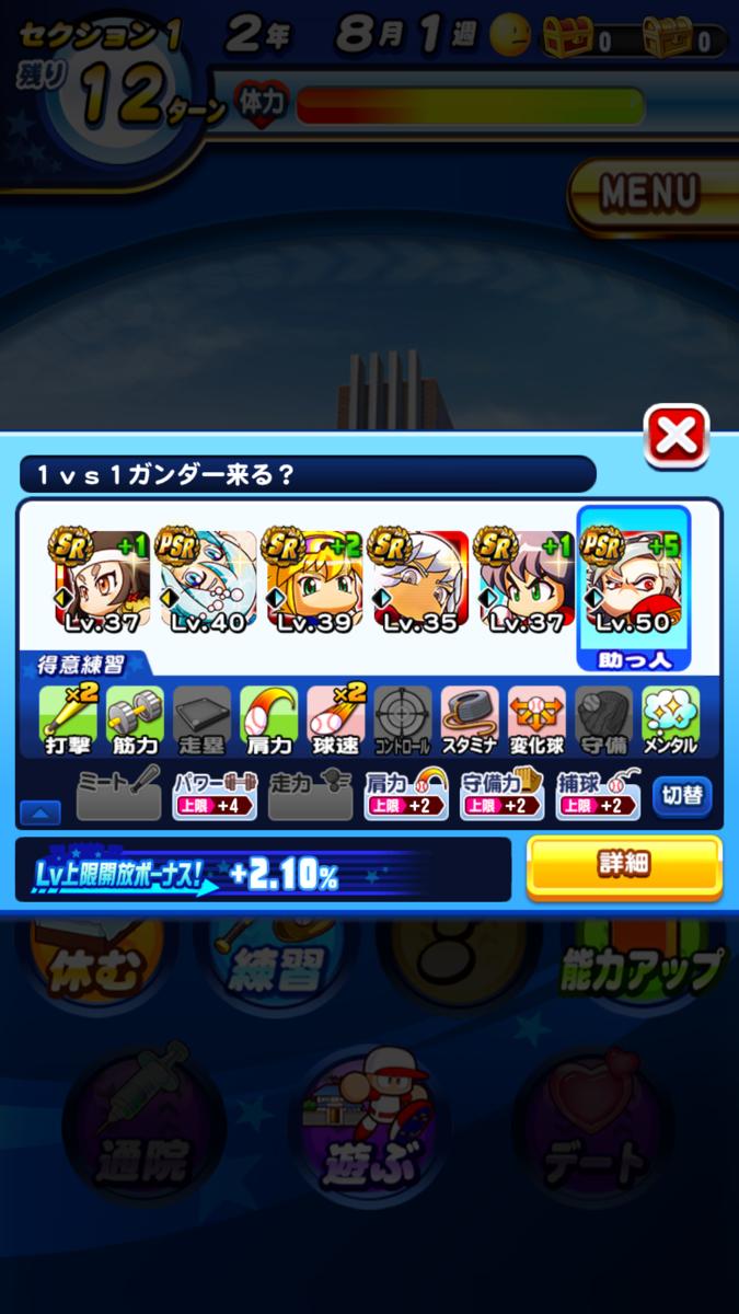 f:id:arimurasaji:20210816190216p:plain