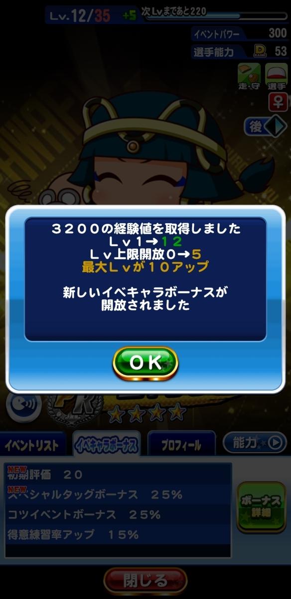 f:id:arimurasaji:20210816215702j:plain