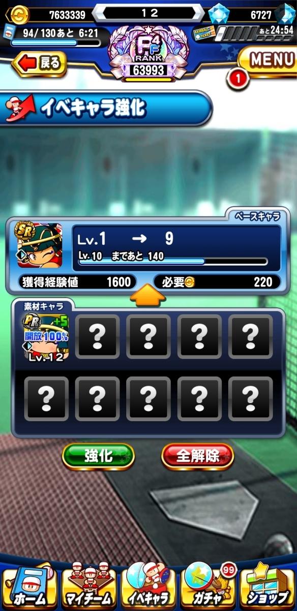 f:id:arimurasaji:20210816215741j:plain