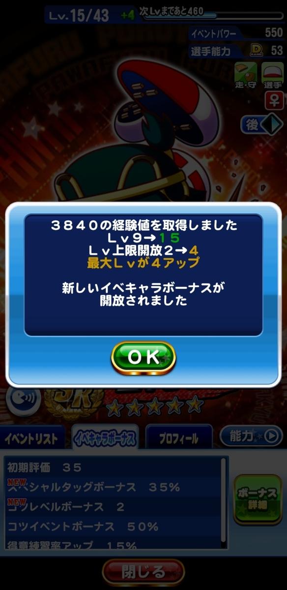 f:id:arimurasaji:20210816215817j:plain
