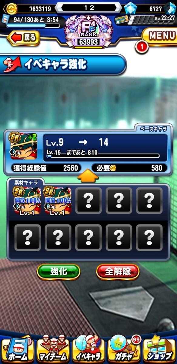 f:id:arimurasaji:20210816215821j:plain