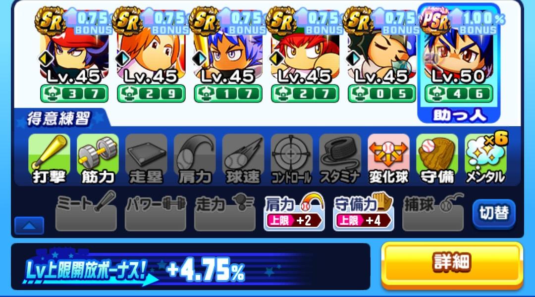 f:id:arimurasaji:20210817175919j:plain