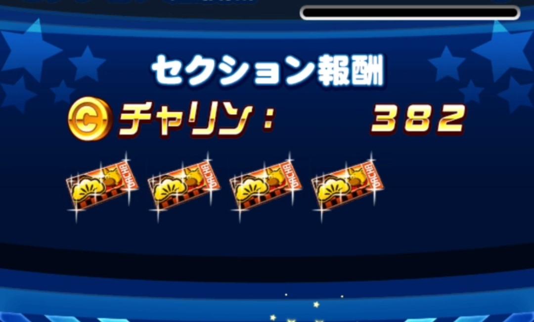 f:id:arimurasaji:20210817181109j:plain