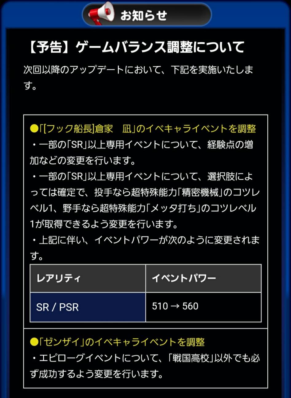 f:id:arimurasaji:20210817192953j:image
