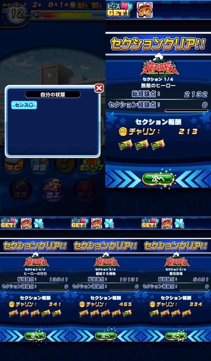 f:id:arimurasaji:20210818181616j:plain
