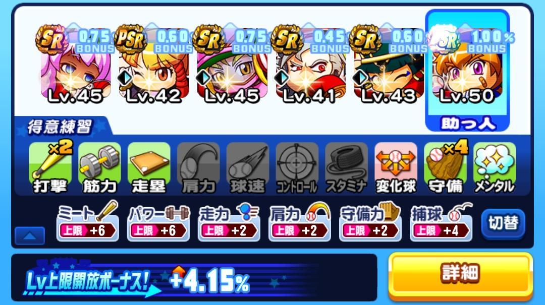 f:id:arimurasaji:20210818195947j:plain
