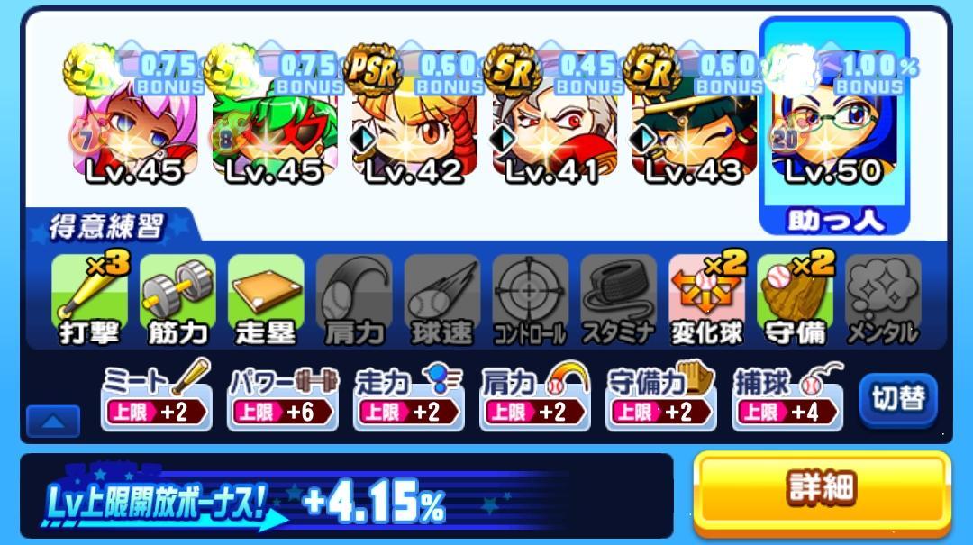 f:id:arimurasaji:20210819175055j:plain