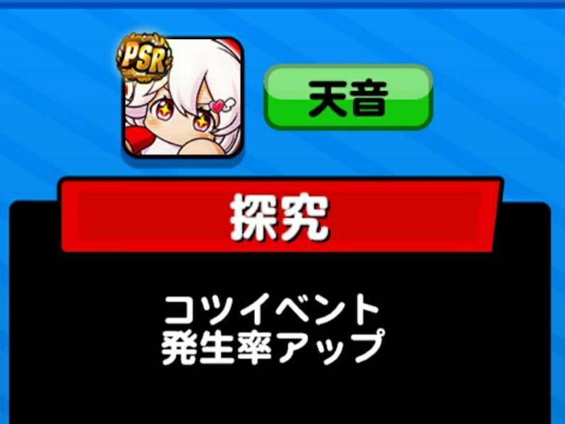 f:id:arimurasaji:20210819191412j:image