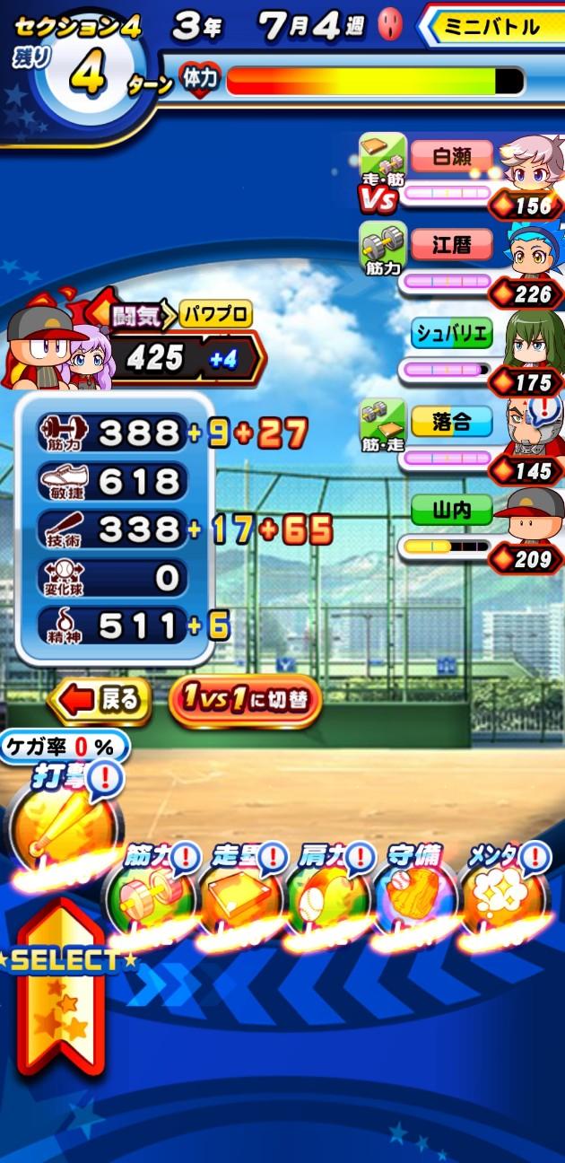 f:id:arimurasaji:20210819191457j:image