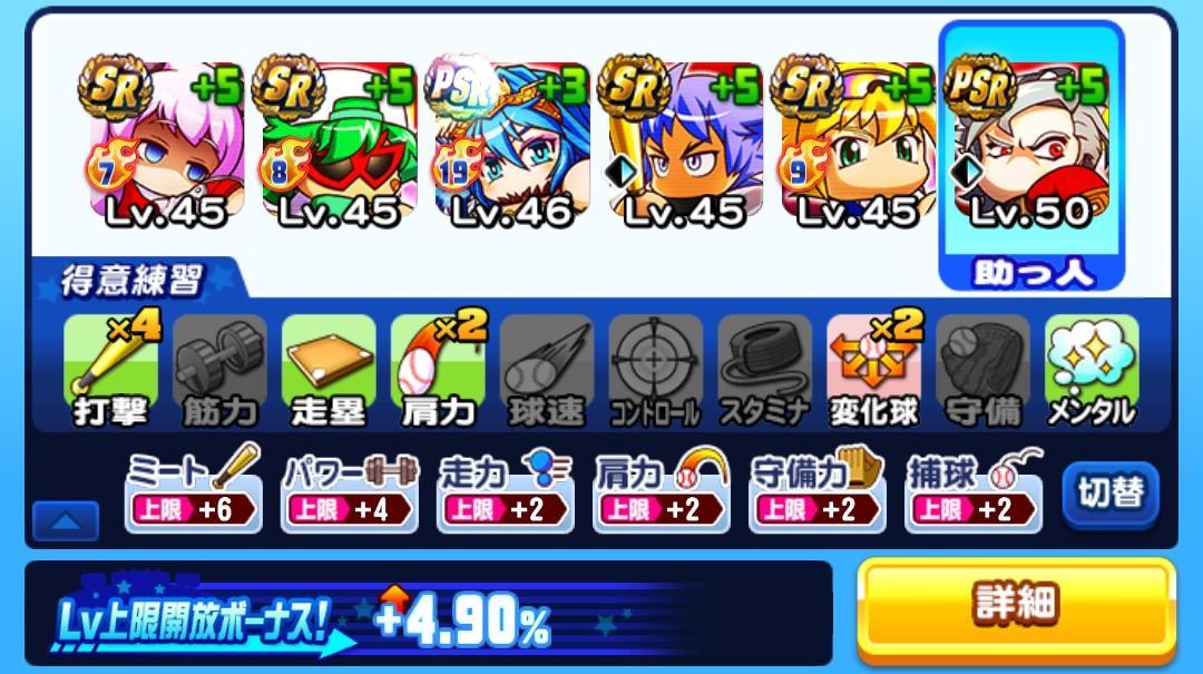 f:id:arimurasaji:20210820172113j:plain