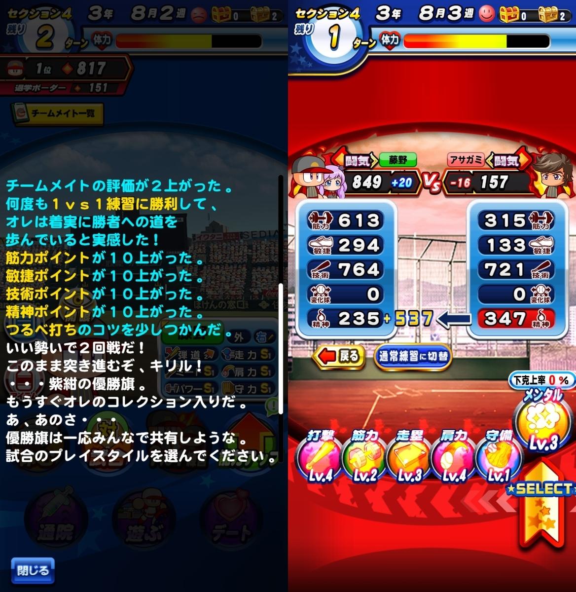 f:id:arimurasaji:20210820172132j:plain
