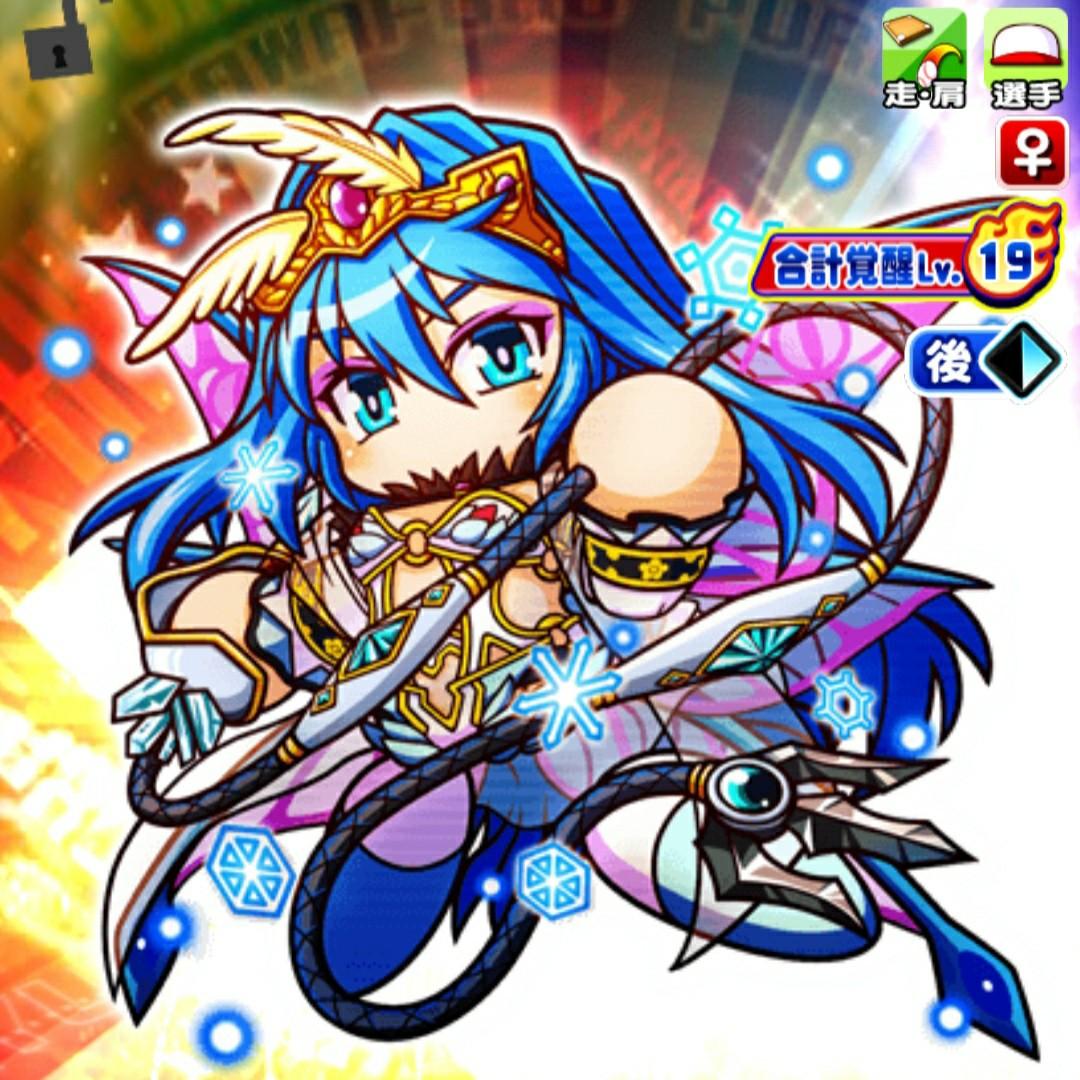 f:id:arimurasaji:20210820172339j:image