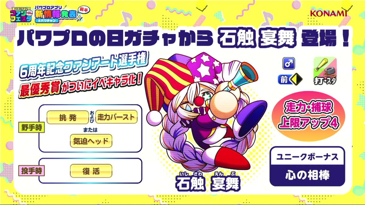 f:id:arimurasaji:20210821153613p:plain