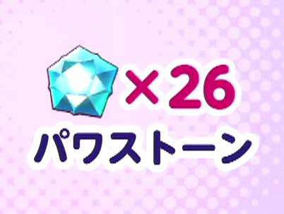 f:id:arimurasaji:20210821193707p:plain