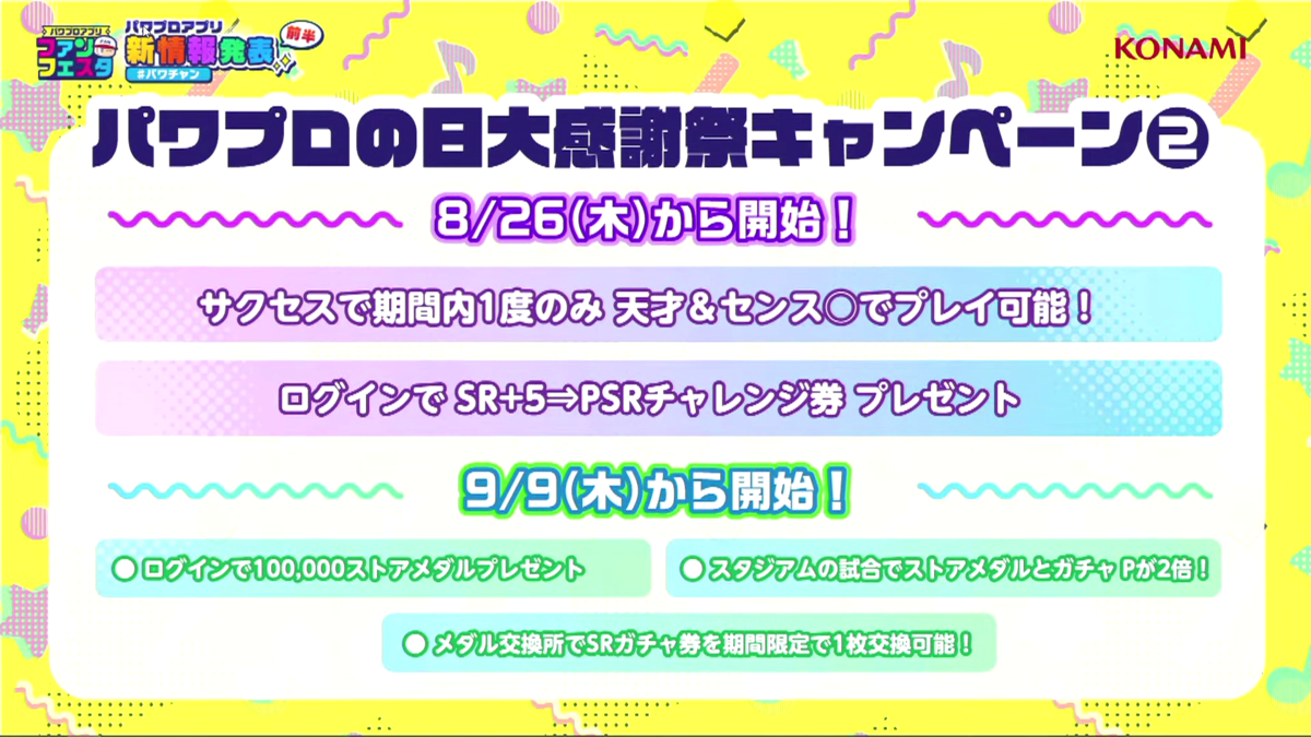 f:id:arimurasaji:20210821194349p:plain