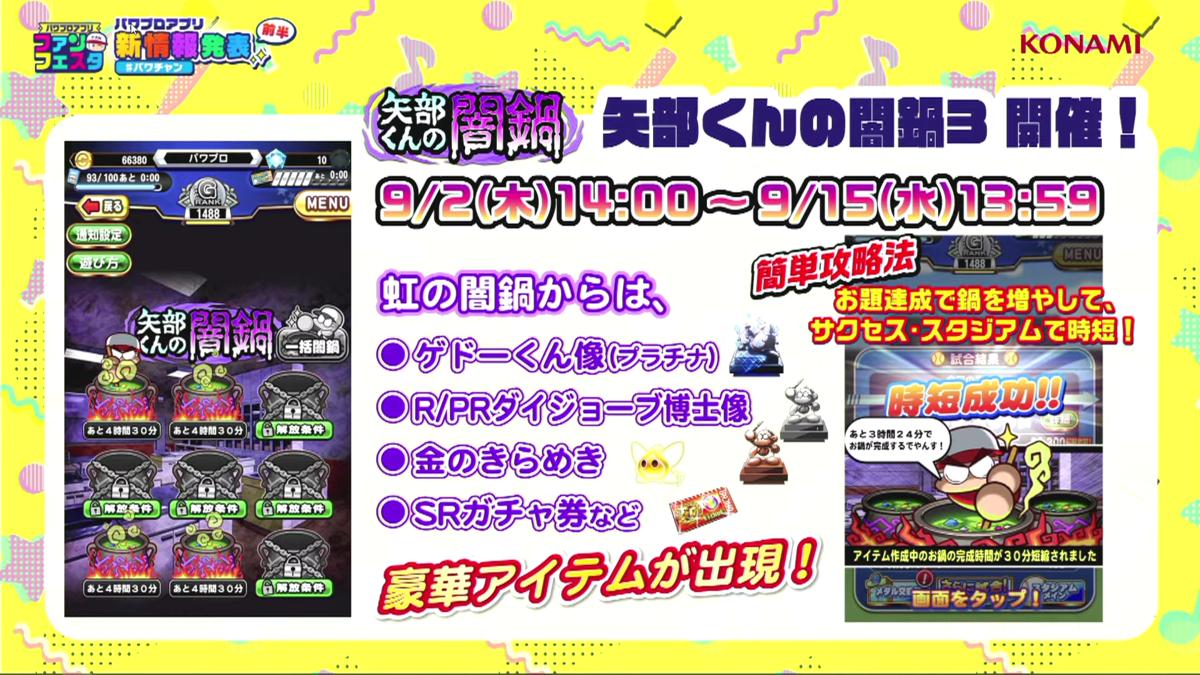 f:id:arimurasaji:20210821194358p:plain