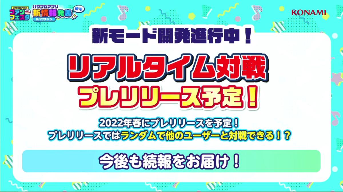 f:id:arimurasaji:20210821214415p:plain