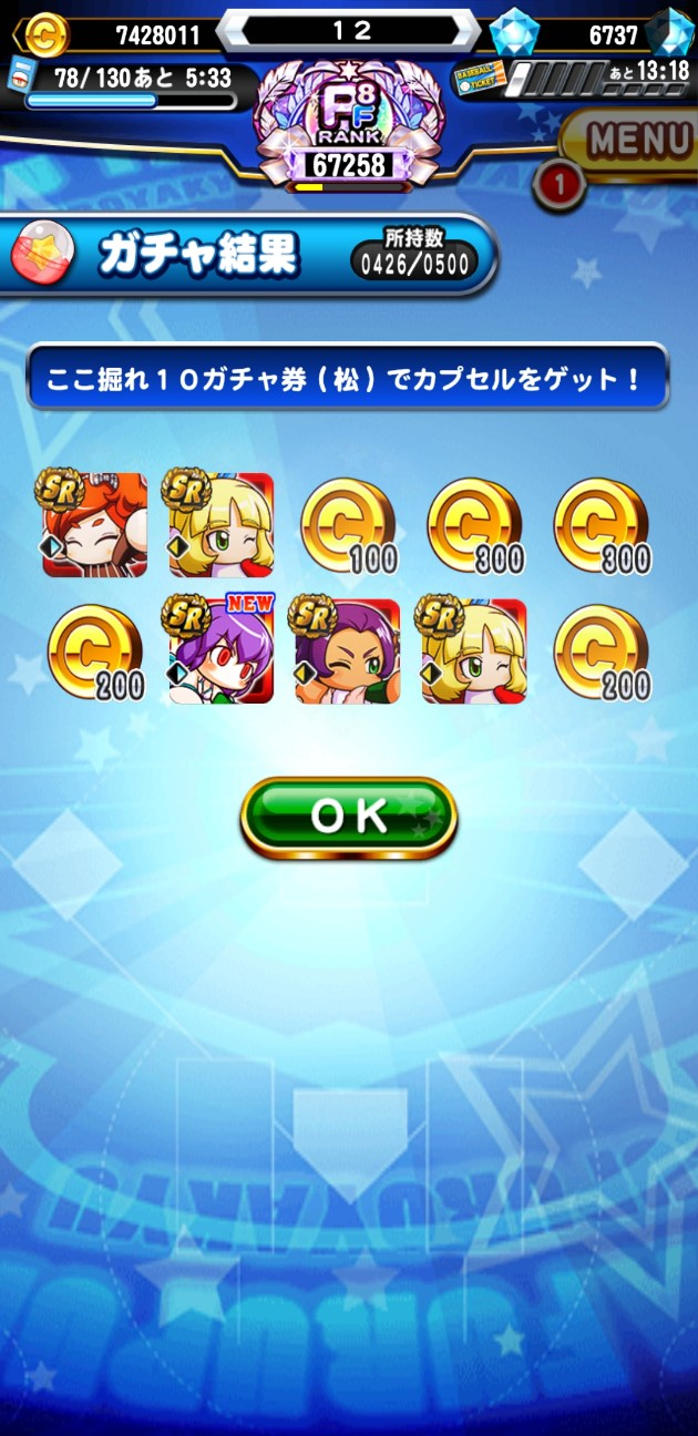 f:id:arimurasaji:20210822114409j:image