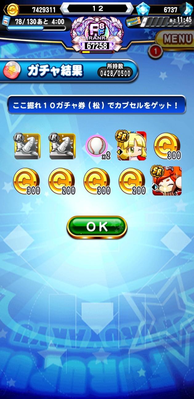 f:id:arimurasaji:20210822114419j:image