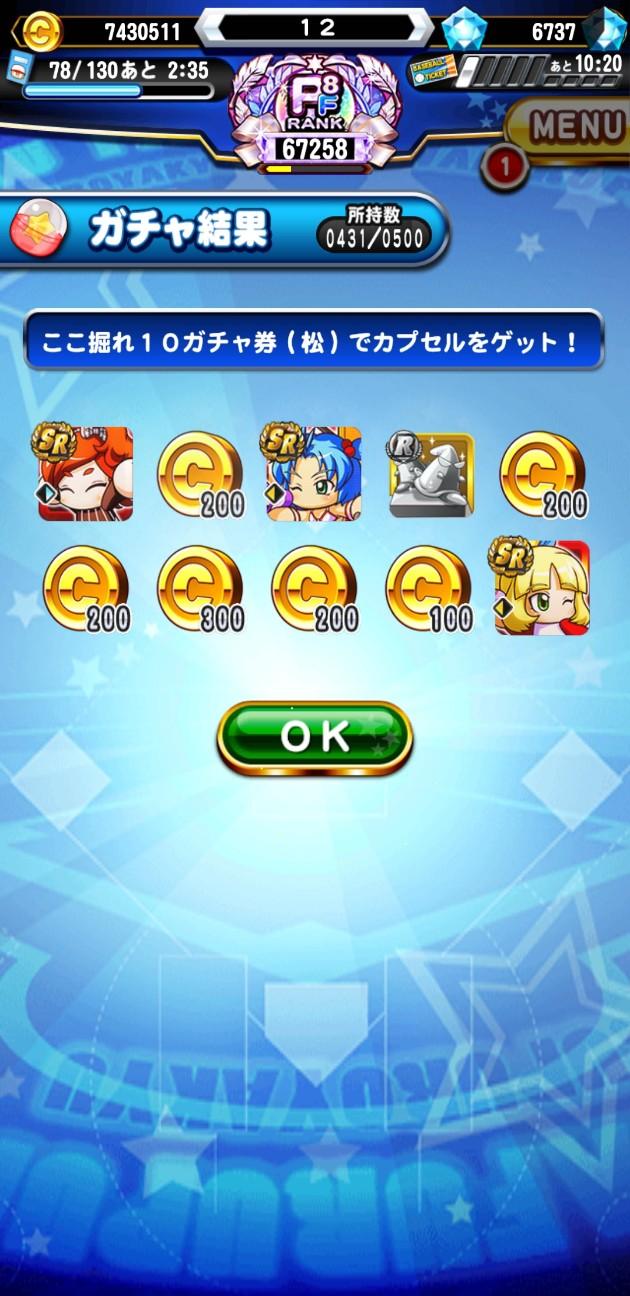 f:id:arimurasaji:20210822114427j:image