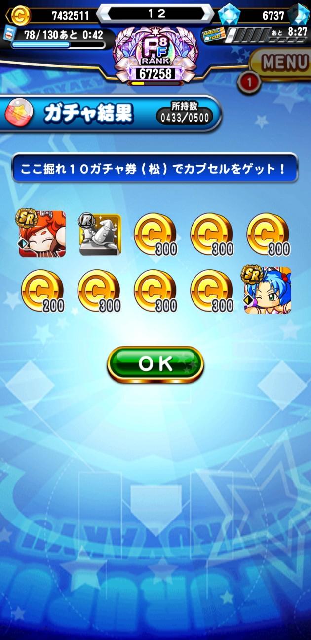 f:id:arimurasaji:20210822114437j:image