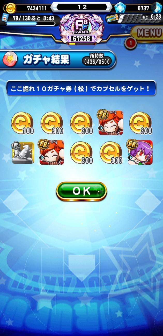 f:id:arimurasaji:20210822114447j:image