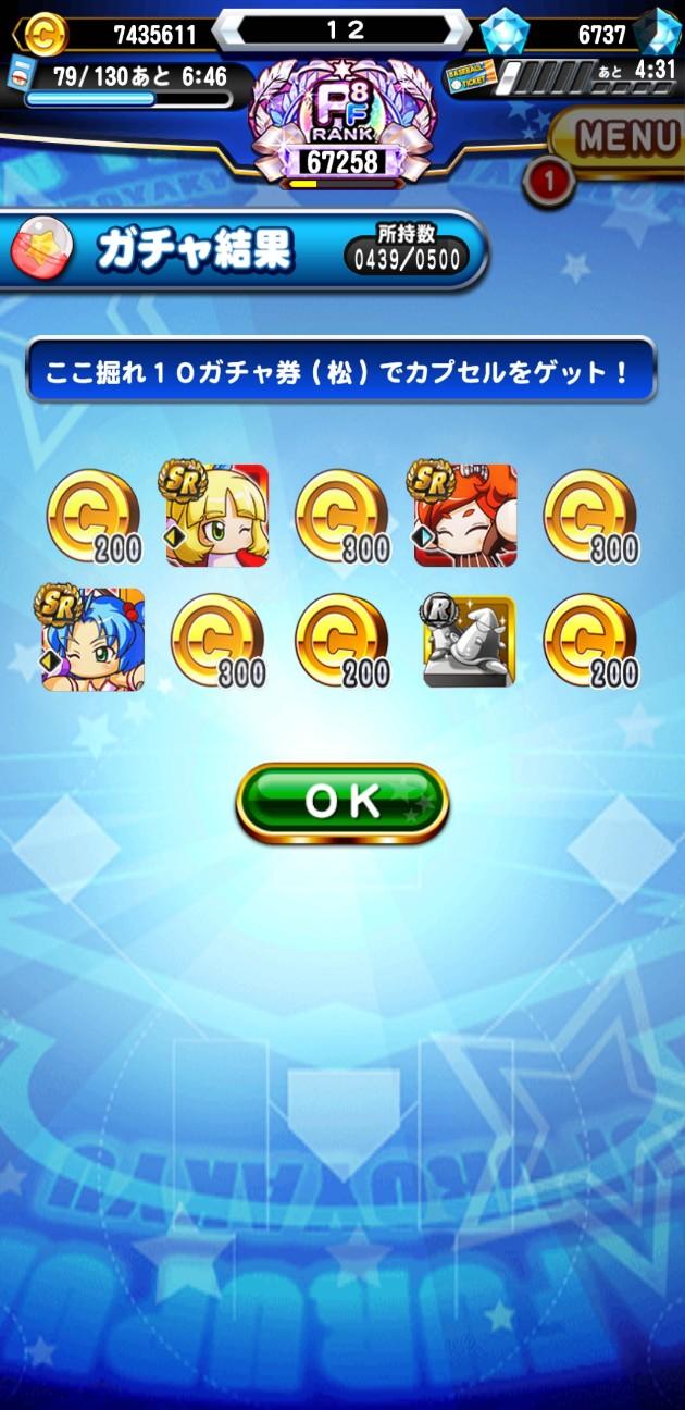 f:id:arimurasaji:20210822114455j:image