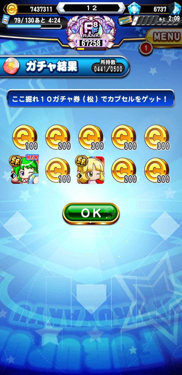 f:id:arimurasaji:20210822114503j:image