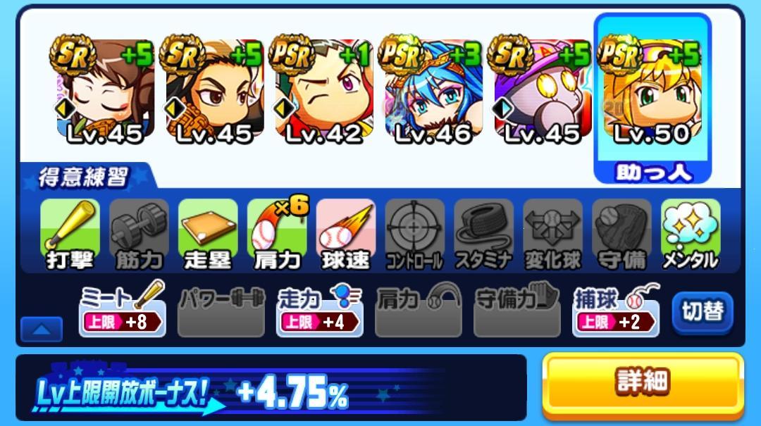 f:id:arimurasaji:20210822184212j:plain